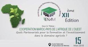 Maroc/Forum : La coopération avec l'Afrique de l'Ouest débattue