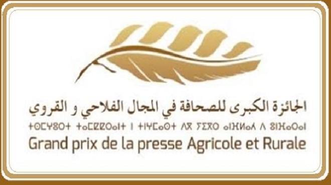 Presse agricole/Maroc : Le Grand Prix lancé !