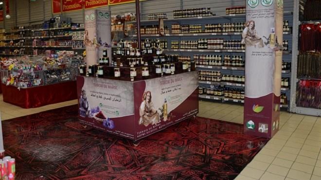 Produits de terroir : L'ADA lance une large campagne promotionnelle