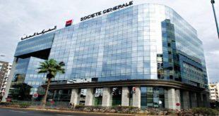 Société Générale Maroc : Le nouveau DG prend ses fonctions