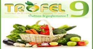 Séminaire/Trofel : Fruits et légumes en Afrique et en Europe