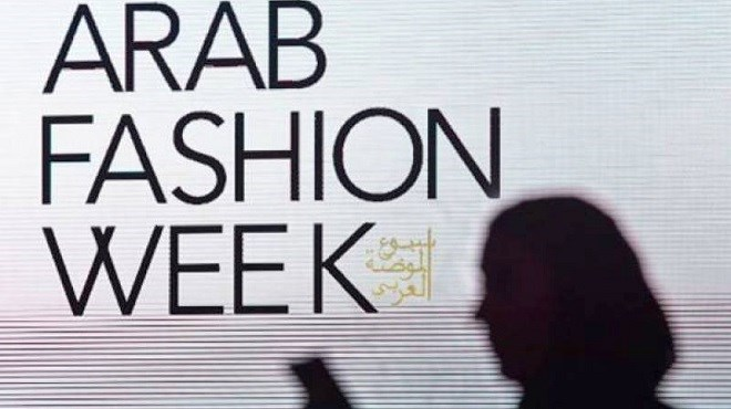 L'Arab Fashion Week en Arabie Saoudite le mois prochain !