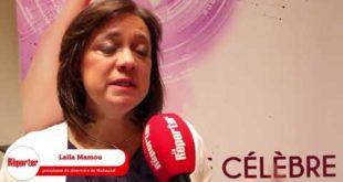 Wafasalaf/«femmes innovation» : Laila Mamou explique le choix du thème