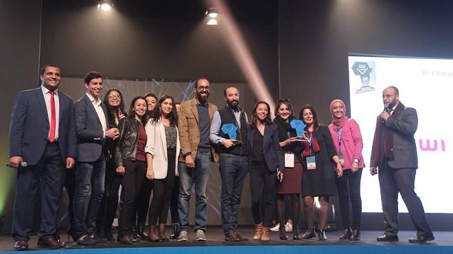 Inwi : L'entreprise la plus titrée de l'ADS 2018