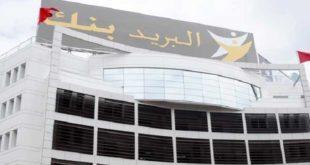 Bug des guichets automatiques : Al Barid Bank s'explique