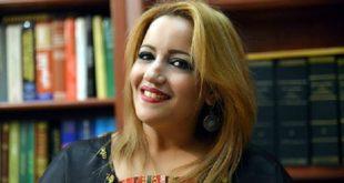 Publication : Les «Traits» de Khadija Arouhal