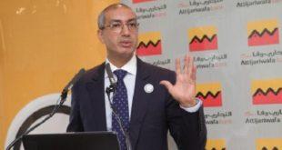Attijariwafa bank : Hassan Bertal promu