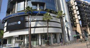 BMCE BoA : Une offre bancaire aux membres de CFC