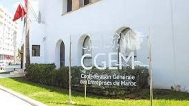 CGEM Business : le patronat marocain lance une nouvelle plateforme d'affaires