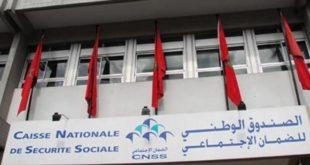 Sécurité sociale au Maroc : Ce qui change pour les salariés