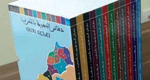 Régionalisation : Les enjeux débattus à Agadir