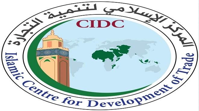 CIDC : Les membres en conclave à Marrakech