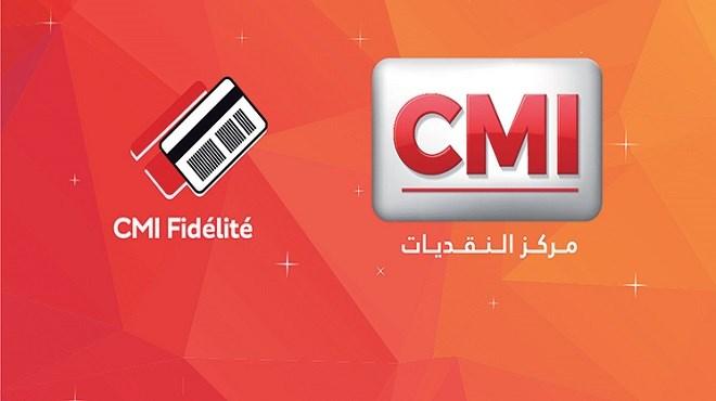 CMI : Grand succès de la plate-forme de fidélité monétique