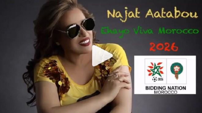 Coupe du Monde 2026 : Najat Aatabou chante pour la candidature marocaine (Vidéo)