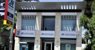 Crédit du Maroc : Un outil de Moody's mis en service