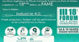 Forum : Arts et Métiers-Entreprises à Meknès