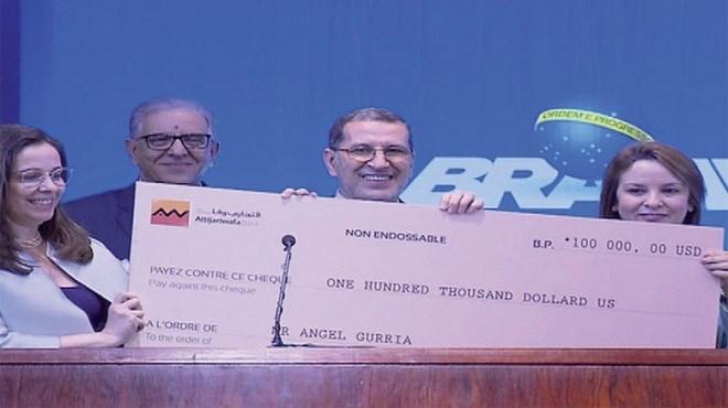 OCDE : Remise du Grand Prix Mondial Hassan II pour l'Eau