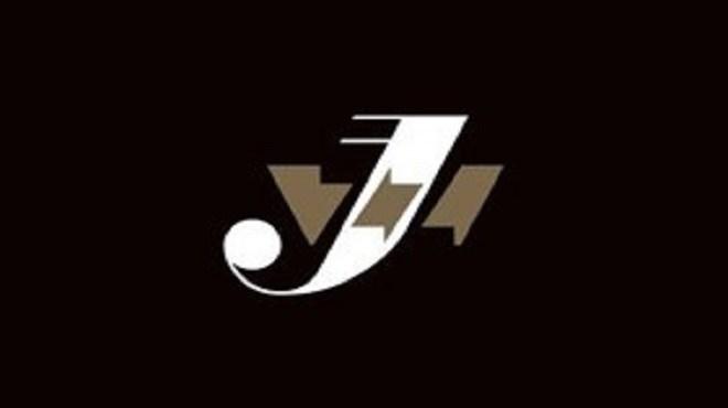 Le festival Jazzablanca se prépare pour sa 13e édition