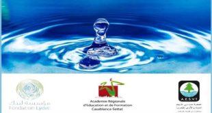 Journée mondiale de l'eau : La réponse est dans la nature…