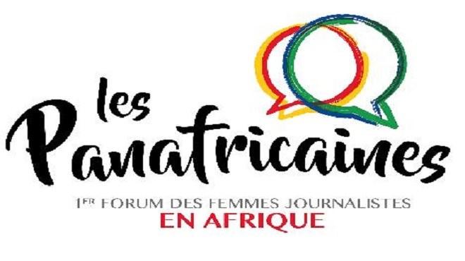 Panafricaines : Une 2ème édition en septembre 2018 à Marrakech