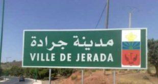 Jerada : Les autorités locales démentent le décès d'un jeune homme