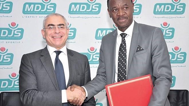 MDJS : Signature d'un partenariat avec le Bénin