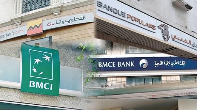 Banques : Le Maroc, 4ème en Afrique