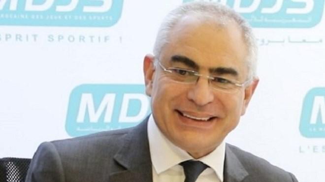 Cour des comptes : La MDJS apporte ses précisions