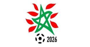 Mondial 2026 : Cristiano Ronaldo et Mohamed Salah ambassadeurs du dossier marocain ?