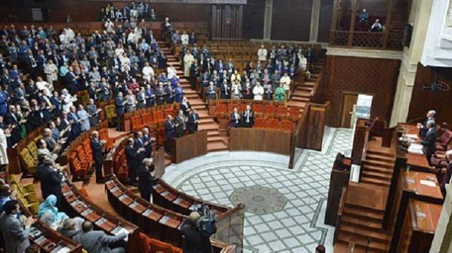 Parlement : Session extraordinaire à partir du 27 mars