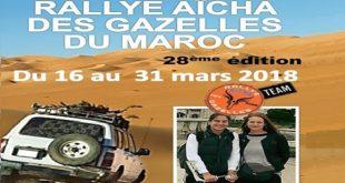 28ème Rallye Aïcha : 300 gazelles défieront le désert marocain