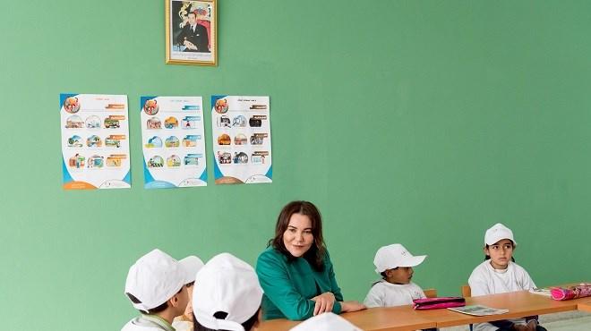 SAR la Princesse Lalla Hasnaa : Visite l'éco-école «Al Masjid» à Aïn Aouda