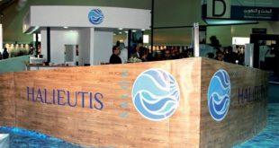Halieutis : La 5ème édition en février 2019 à Agadir