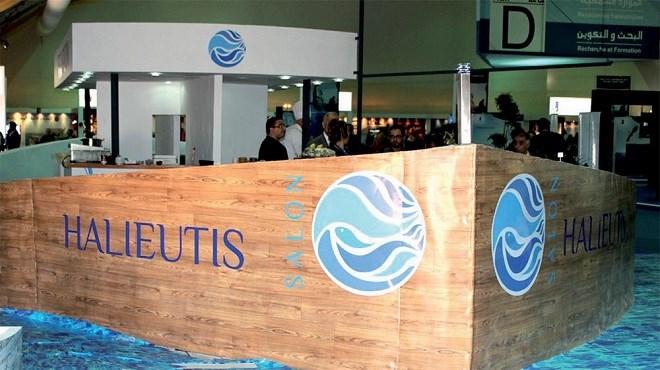 Salon Halieutis : Pour une meilleure contribution halieutique dans l'économie bleue