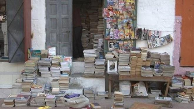 Salon le livre usag 10 ans apr s le for Salon du batiment casablanca