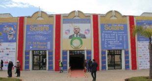 Solaire Expo Maroc : L'édition 2018 consacrée aux particuliers