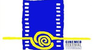 Cinéma : Hommage à Tétouan aux stars féminines