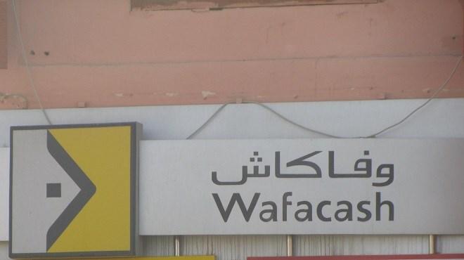 Wafacash : Stimuler l'écosystème des startups en Afrique