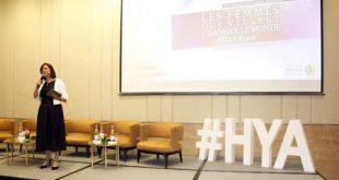 Wafasalaf : Un cycle de conférences autour des femmes innovantes