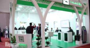 Bank Assafa : Les ambitions de la banque Salon de l'Auto