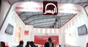 Bank Al Yousr : La banque se devait d'être présente au Salon de l'Auto