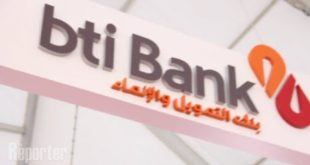 Bti bank : Une participation au bénéfice du client d'abord…