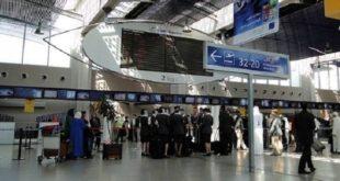Aéroport Mohammed V de Casablanca : Saisie de 190 g de cocaïne
