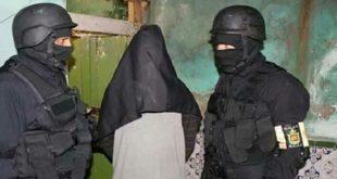 Antiterrorisme : Le BCIJ frappe un grand coup