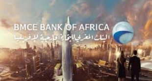 "BMCE Bank of Africa : Lancement d'une nouvelle solution ""CapValoris"""