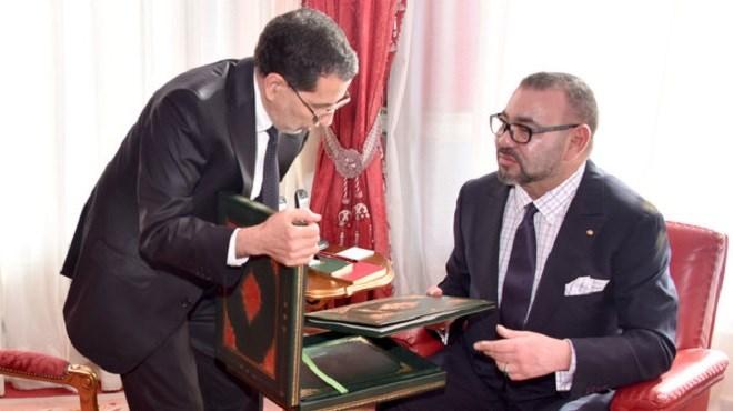 Réforme des CRI  El Othmani soumet ses propositions à SM le Roi