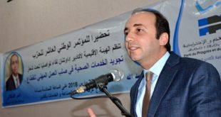 Congrès national : Le PPS à la rencontre de ses militants à Agadir