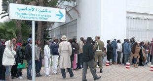 Etrangers en séjour irrégulier au Maroc : Assouplissement des critères de régularisation