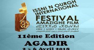 Cinéma : 11ème édition du festival Issni N'ourgh