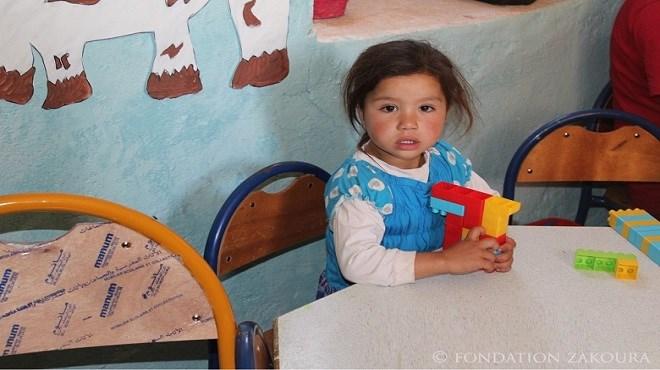Fondation Zakoura : Lancement d'un Fonds pour l'éducation